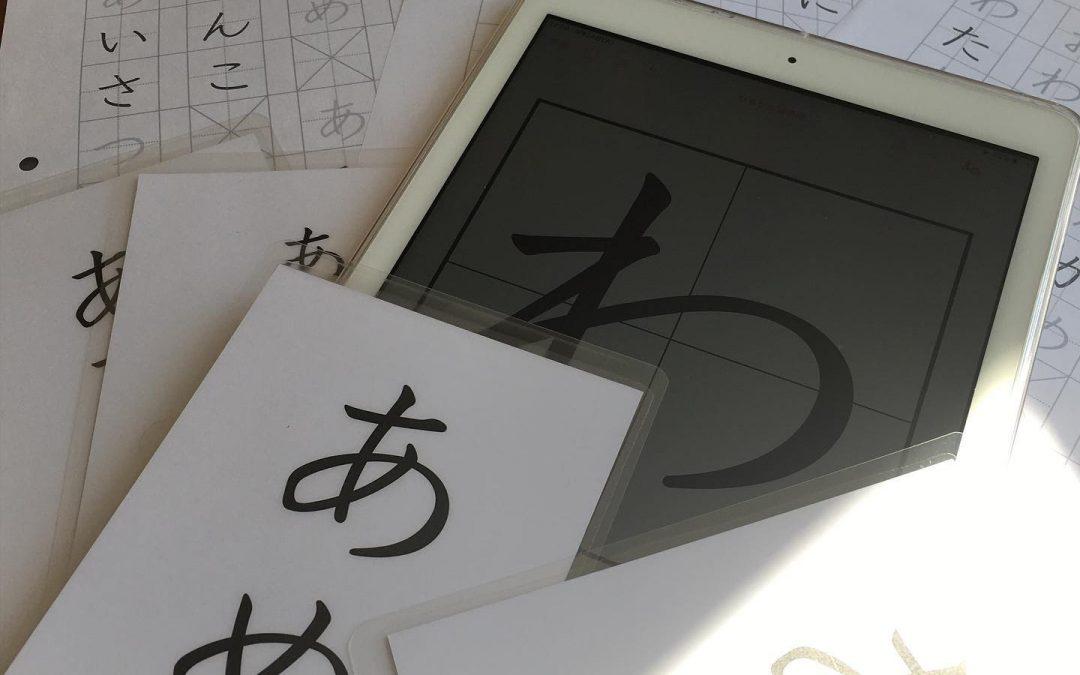日本語空間「わらく」遠隔教室、実施中
